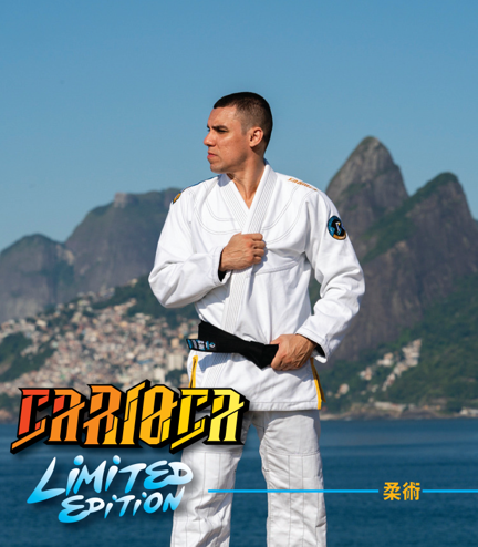 "Gi BJJ  Ground Game ""Carioca"" (Bílé)"