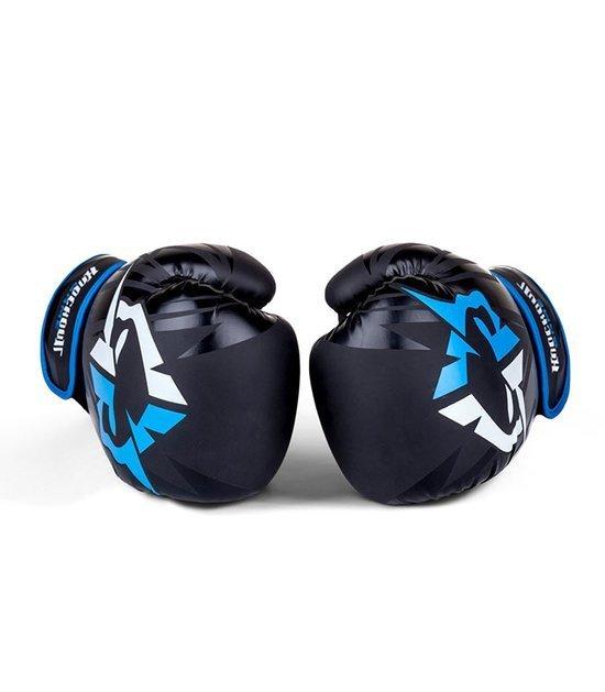 """Rękawice bokserskie """"Logo 2.0"""""""